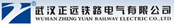 China railway corp