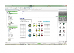 ISaGRAF® Target Definition Builder View